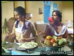 A two plaited young Bushra Ansari