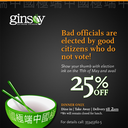 ginsoy-election-vertical-2013