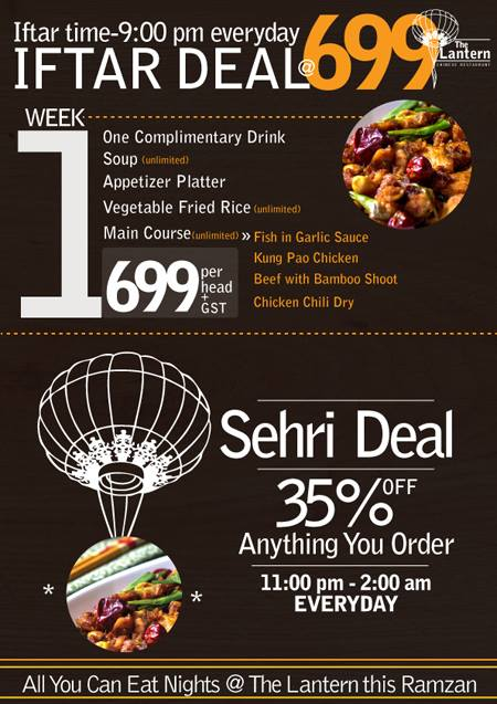Iftar and Sehri deals by The Lantern
