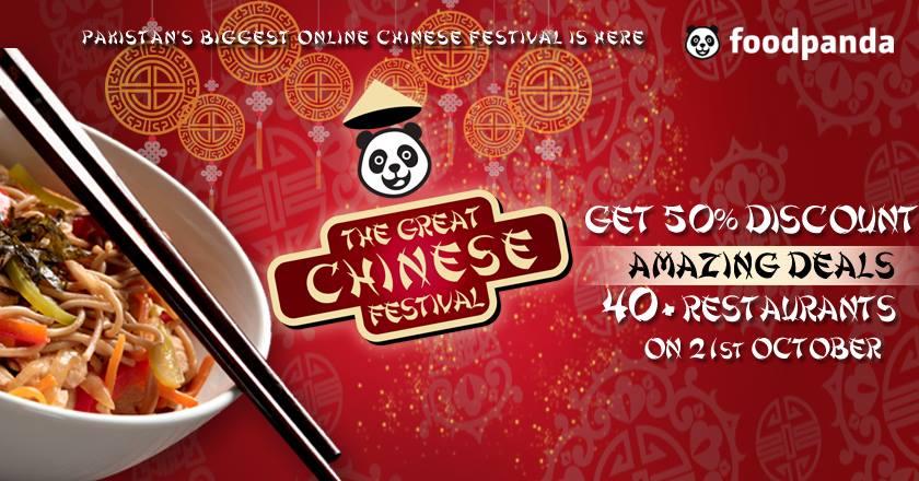 Chinesefestival-foodpanda-Official