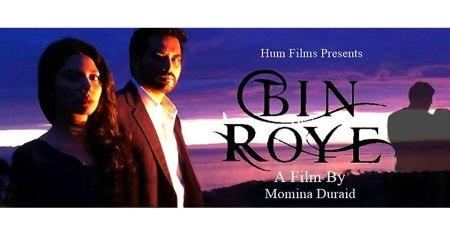 bin-roye-mahira-khan-poster