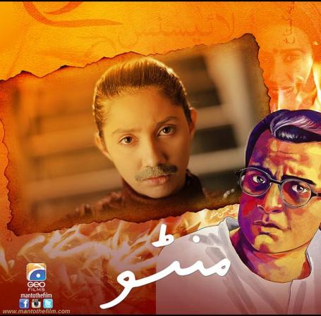 mahira-khan-main-manto-movie